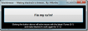 blackbreeze-03312010-02