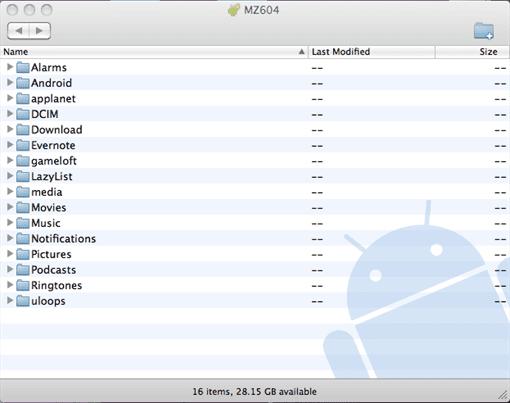 Vista de carpetas Android 3.0